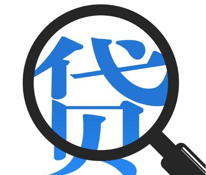 武汉法拍房怎么贷款