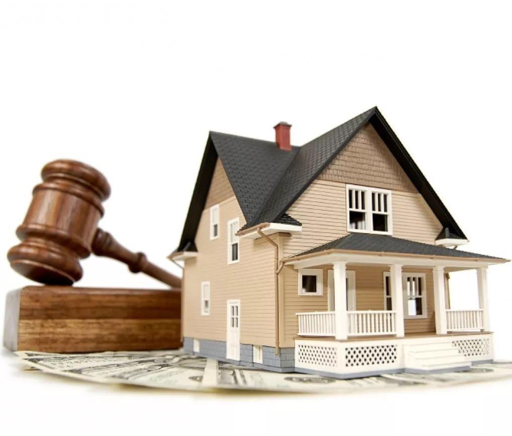 武汉法拍房涉及哪些税